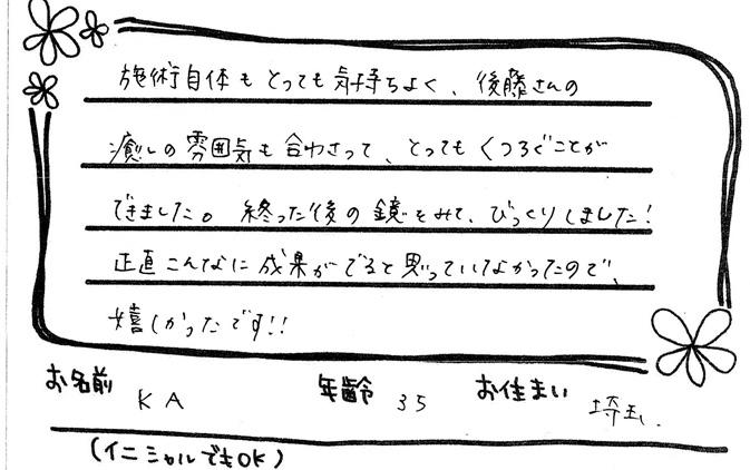 img007_02_01